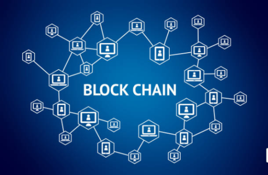 Blockchain could transform Trade Promotion